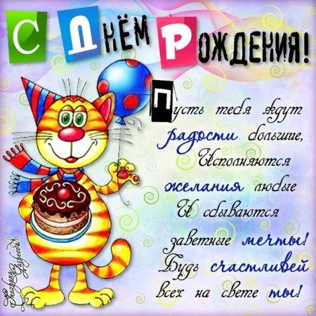 Смешные открытки с днем рождения подруге