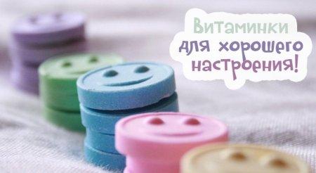 Изображение - Поздравление с добрым утром девушке 1534968254_pozhelaniya-dobrogo-utra-devushke-krasivye