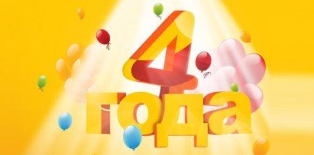 Изображение - Поздравления мальчику с днем рождения 4 годика 1537703302_4-goda-malchiku