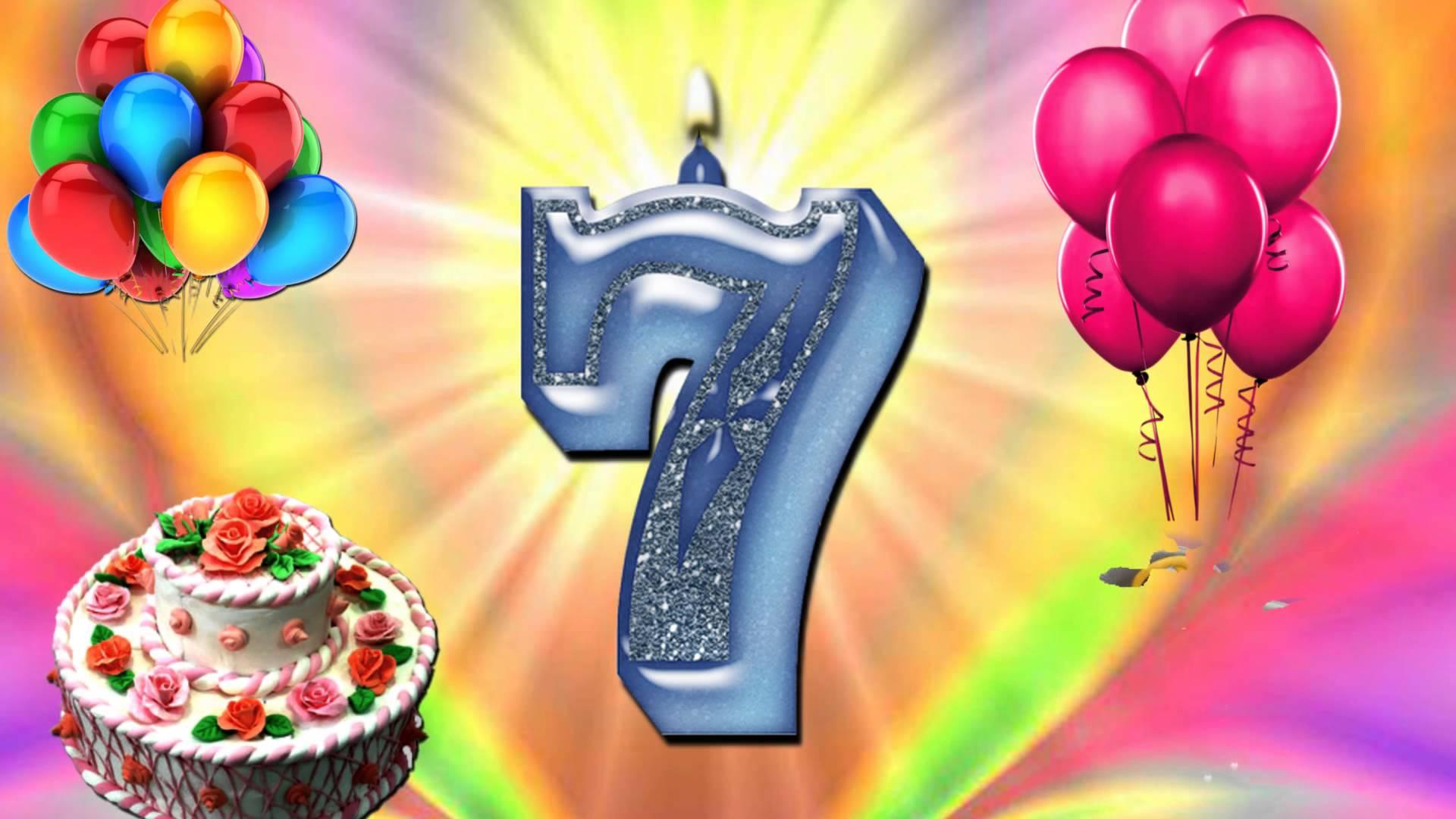 Поздравления с днем рождения папе от семь фото 742