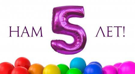 Изображение - Поздравления 5 лет девочке родителям 1538768960_5-let-roditelyam