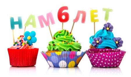 Изображение - Поздравления с днем рождения 6 лет ребенку 1539003696_6-let-pozdravleniya
