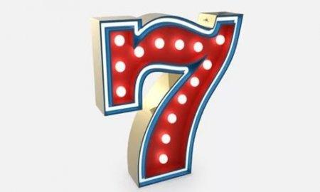 Изображение - Поздравления с днем рождения 7 лет дочке 1539120536_7-let-pozdravleniya