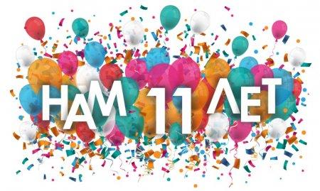 Изображение - С днем рождения мальчика 11 лет поздравления 1540721186_pozdravleniya-11-let-devochke