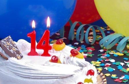 Изображение - Поздравление подруге 14 лет с днем рождения 1540904876_14-let-pozdravleniya-vnuchke