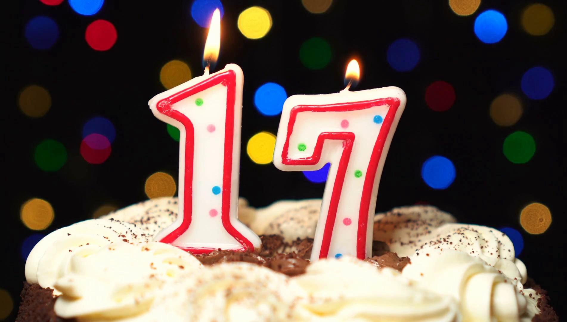 17 лет поздравления картинки